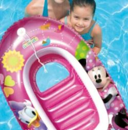 Лодка-бассейн-круг для малышей.