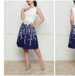 ΝΕΟ Φόρεμα Βαλκίρια