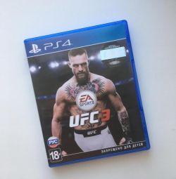 UFS 3 для PlayStation 4/4slim