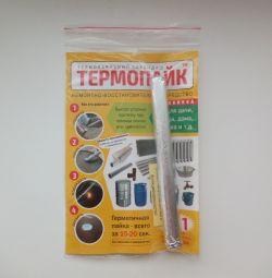 Thermopike, universal sealant (1pc)