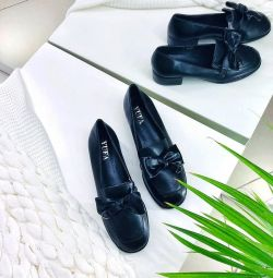 Loafers / Nou