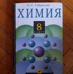 chemistry grade 8