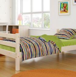 Option 1 Bed