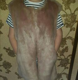 Fur vest