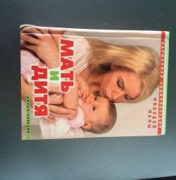 1 yıldan 3 yıla kadar bebeğin gelişimi ve bakımı hakkında bir kitap