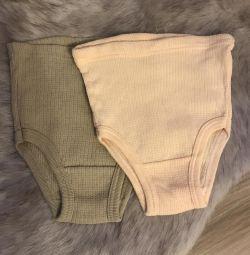 Panties high. New