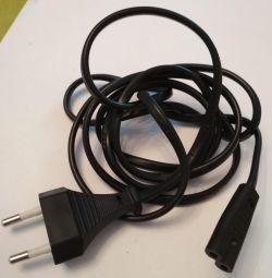 Cablu de alimentare