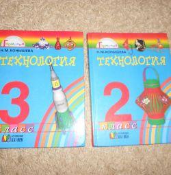 Teknoloji 2 ve 3 sınıf ders kitapları