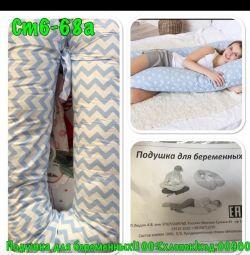 Подушка для беременных новая