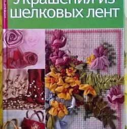 Донателла Чиотти: Прикраси з шовкових стрічок