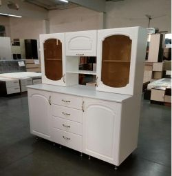 Buffet kitchen new in the package