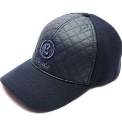 Bogner winter baseball cap (t blue)