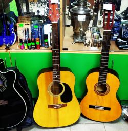 Assorted guitars