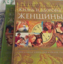 Enciclopedie. Prețul pentru două