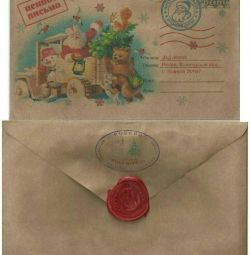Noel Baba'dan bir mıknatıs ile gelen mektup