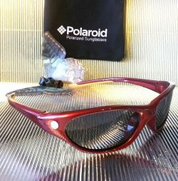 Ochelari polaroid pentru copii
