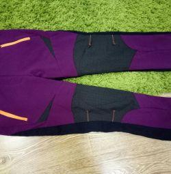 Νέα Demi Pants