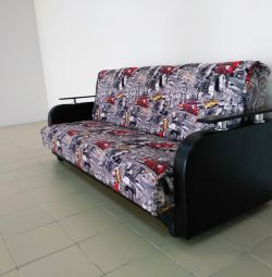 Canapea din fabrica