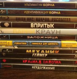 Blu ray δίσκους