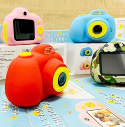 Çocuk kamera Çocuk kamera