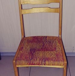 I sell chairs.