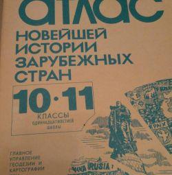 Άτλας της πρόσφατης ιστορίας των ξένων χωρών 10-11