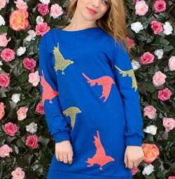 Rochie din tricot nou r