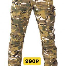 Pantaloni Hort Multikam