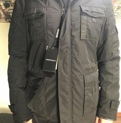 Εταιρεία Jacket