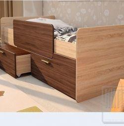 New Beds Umka
