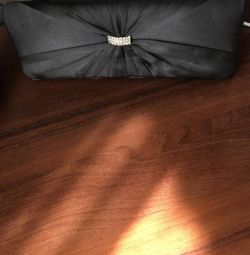 Ambreiaj negru
