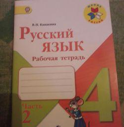 caiet nou clasa a IV-a
