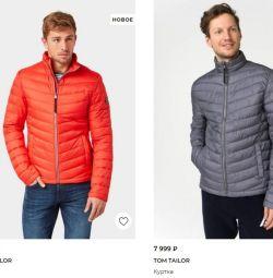TOM TAILOR Jacket