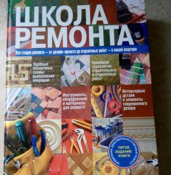 Cartea rece despre reparații