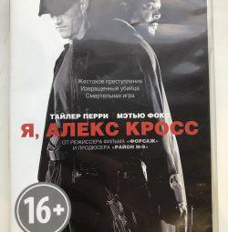 4 диска DVD