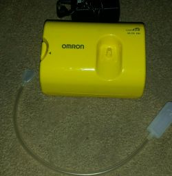 Inhalator OMRON NE-C24