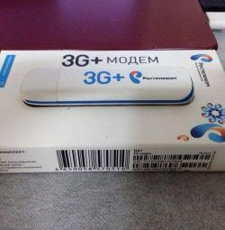 3G + modem R41