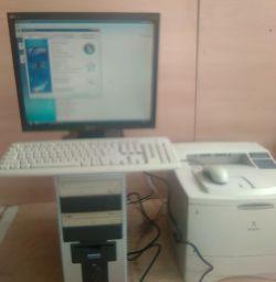 Компьютер для школьников. Обмен