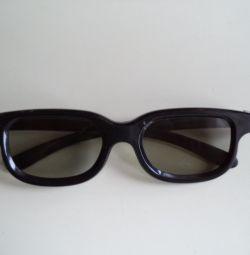 Γυαλιά Kinomax 3D