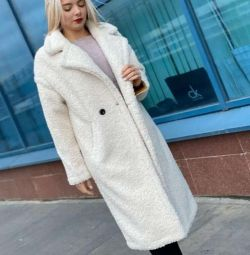 Fur coat teddy