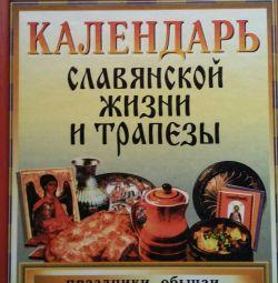 книга з рецептами страв