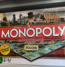 Monopoly with Russian cities new