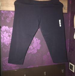 Pantaloni sport arrea RM