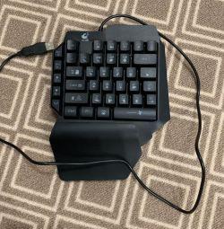 Left-side gaming keyboard