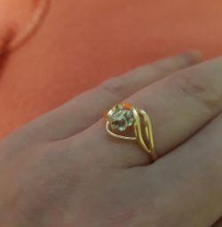 Inel de aur cu diamant @ 1.8