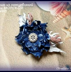 Brooch made of genuine leather SEA CRUISE