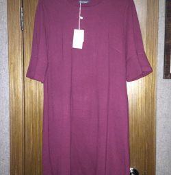 Φόρεμα (μπορντό)
