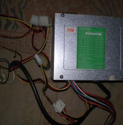 Power supply 200 watts from the computer