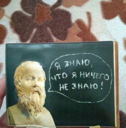 Cover for student card