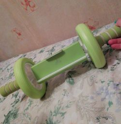 Roller for sports.